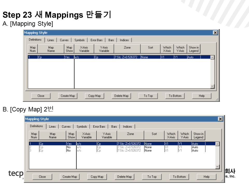 Step 23 새 Mappings 만들기 A. [Mapping Style] B. [Copy Map] 2번